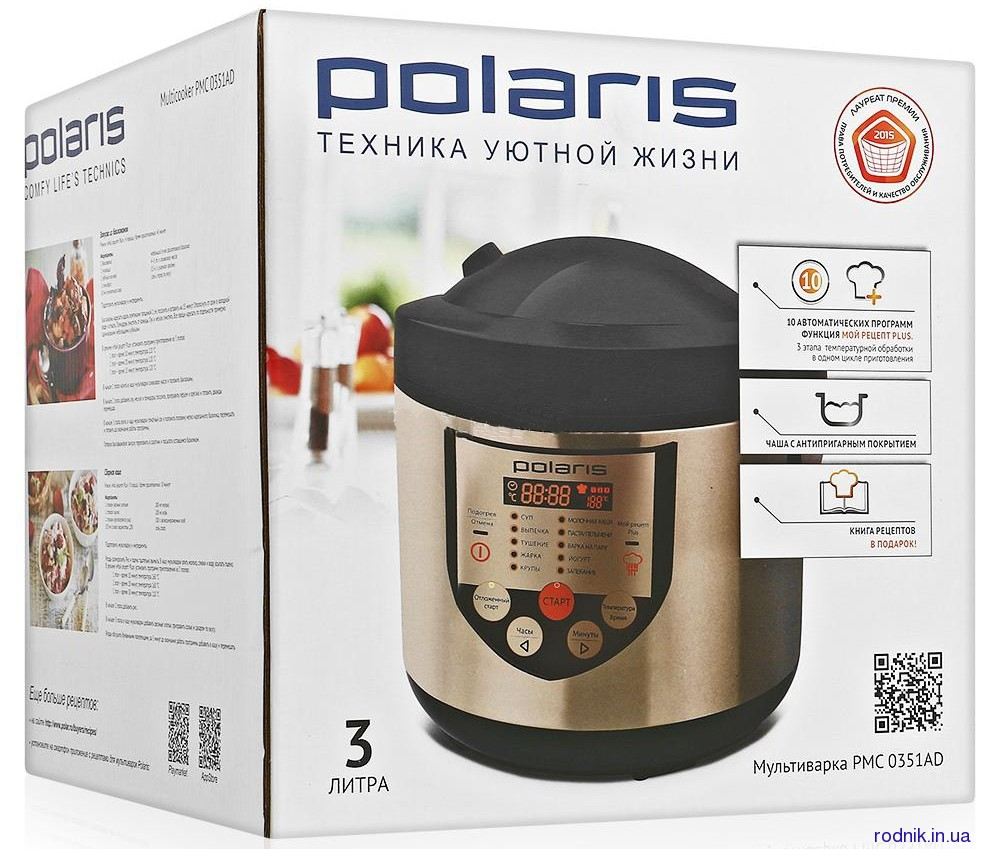 мультиварка Polaris Pmc 0351ad купить на Rodnikinua цены