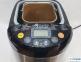 Хлебопечь Vimar 1000 грамм 550W 1