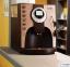 Автоматическая кофемашина Hilton KA 5421 2