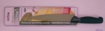 Микроволновая печь LIBERTON LMW 2208 MB (2512)  0