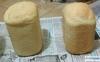 Топовая хлебопечь GORENJE на 1400 г AC 3