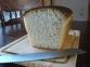 Хлебопечь Hilton на 900 г + подарок 0