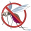 Уничтожитель насекомых Hilton до 50 кв.м. 0