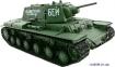 Танк Heng Long КВ 1 с пневмопушкой и дымом (HL3878-1) 4