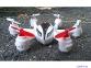 Гексакоптер WL Toys Q282J  4