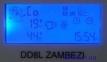 Осушитель воздуха Meaco DD8L Zambezi + подарок 4
