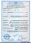 Сертифицированная газовая колонка Искра 10 л белая 2