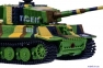 Танк Great Wall Toys Tiger со звуком GWT2117 0