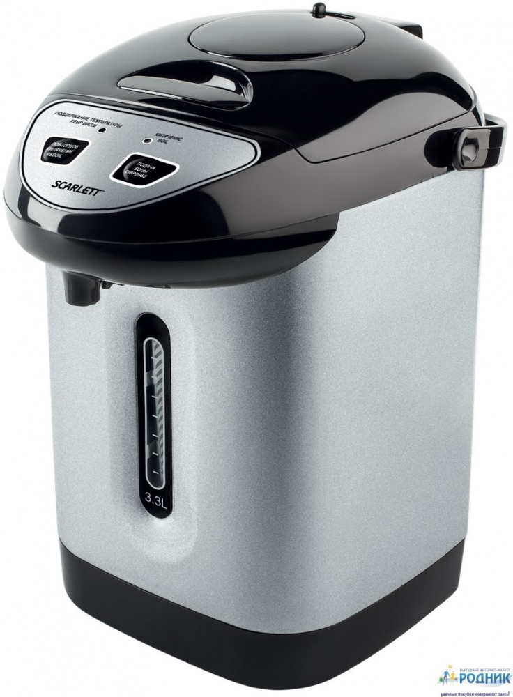 Термопот для офиса Scarlett 750 Вт на 3,3 литра