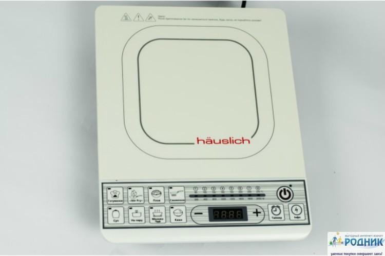 Индукционная плитка HAUS LICH 2000 Вт