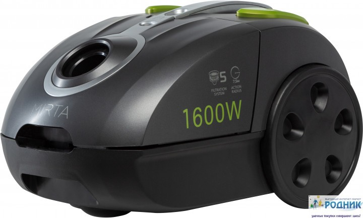 Пылесос с мешком MIRTA 1600 Вт