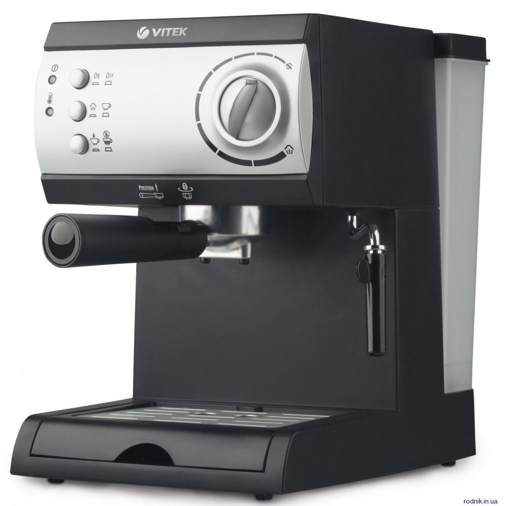 Кофеварка эспрессо Vitek 1050 Вт