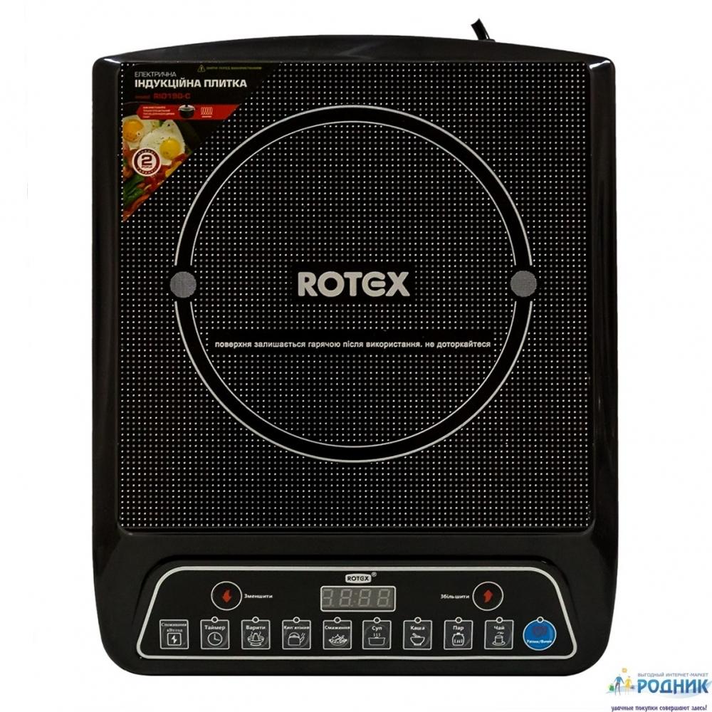 Индукционная плита Rotex 2000W90 + подарок