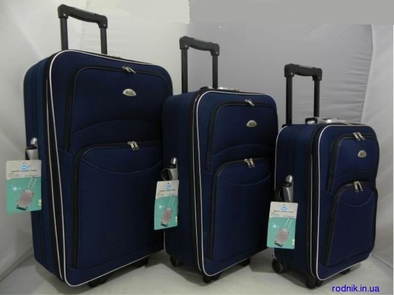 Набор чемоданов ROGAL Travel (Польша) 3 в 1