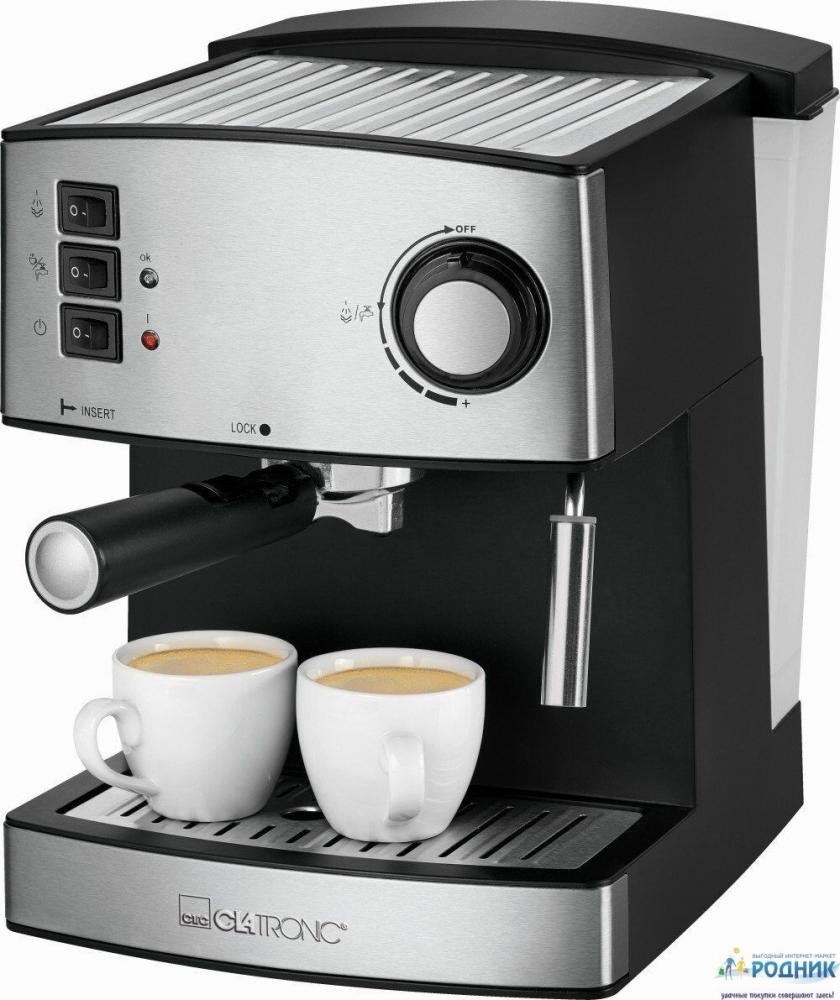 Кофеварка эспрессо Clatronic 850 Вт (Германия)