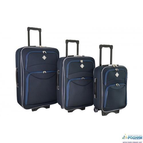 Набор чемоданов Style 3 в 1 (Польша)