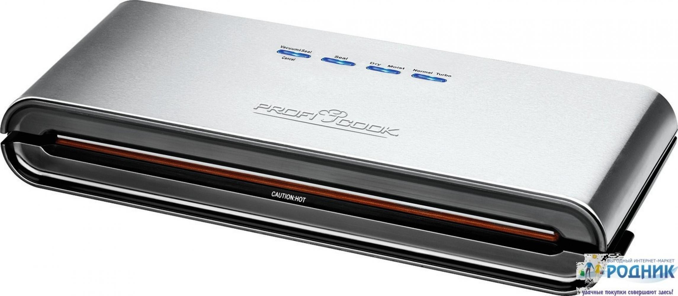 Аппарат для вакуумной упаковки PROFI COOK 120 Вт