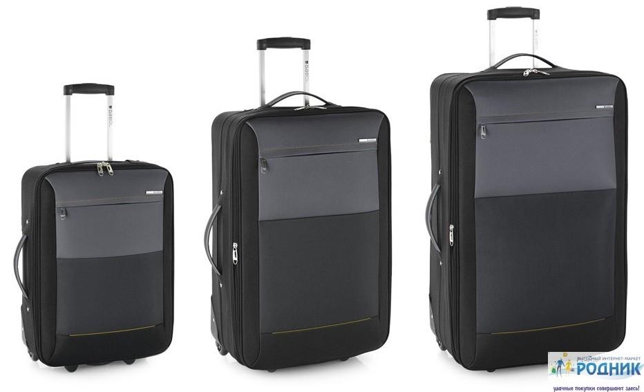 Большой чемодан Gabol Reims (Серый)