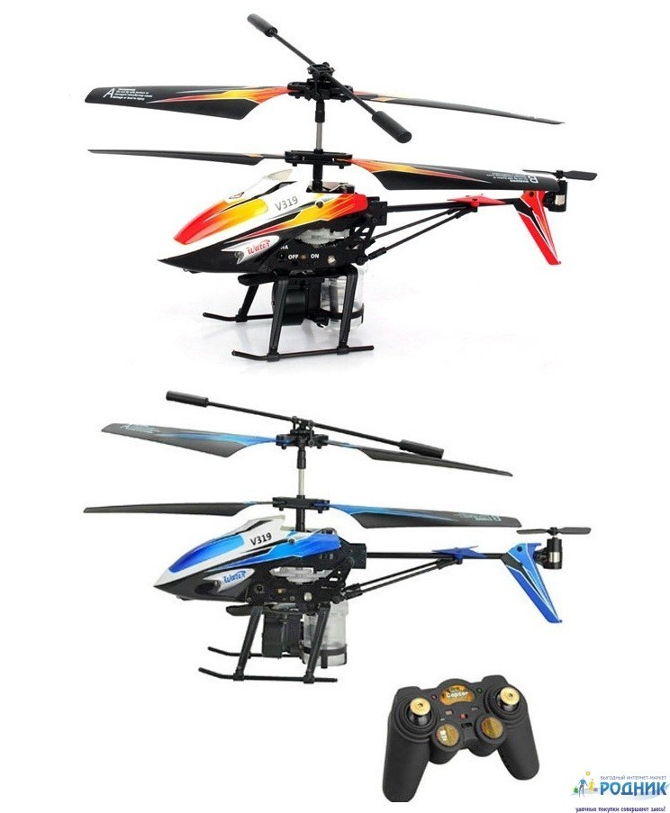 Вертолёт на р/у WL Toys SPRAY WL-V319 с водяной пушкой