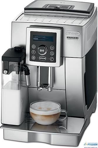 Кофеварка Delonghi ECAM 23.450 S