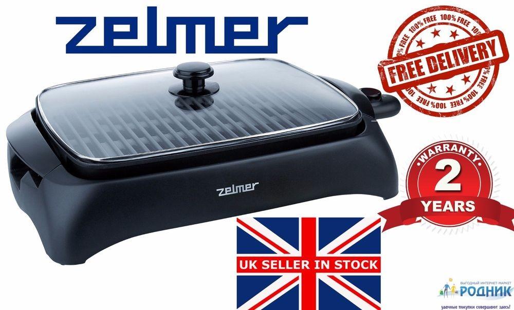 Гриль Zelmer ZGE0990B (40Z011) EU