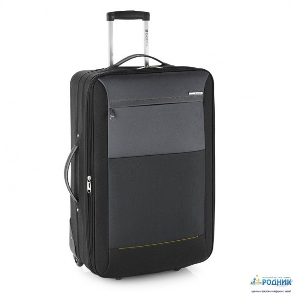 Средний чемодан Gabol Reims (Серый)