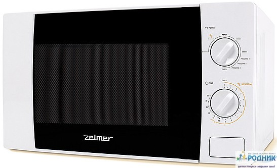 Микроволновая печь ZELMER ZMW 29Z017