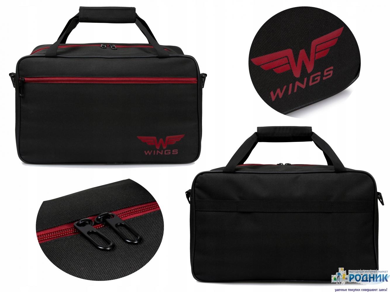 Дорожная сумка WINS 24 литра (RYANAIR/WIZZAR)