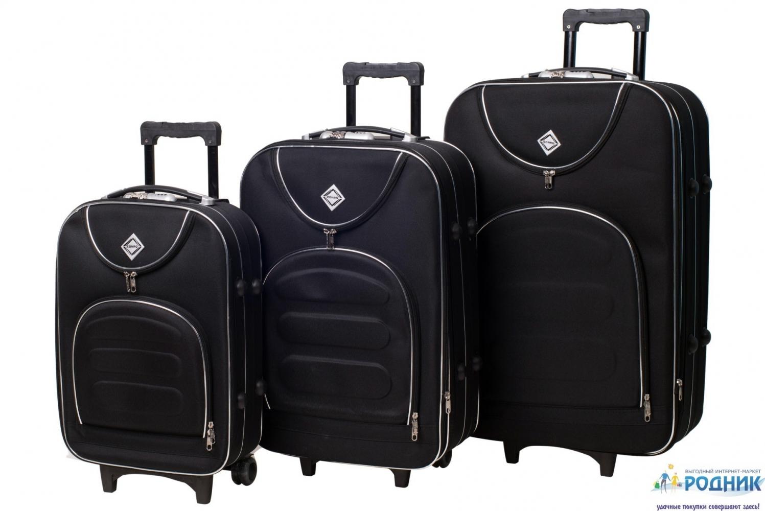 Набор чемоданов Diamond 3 в 1