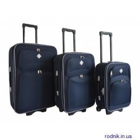 Набор чемоданов Style 3 в 1