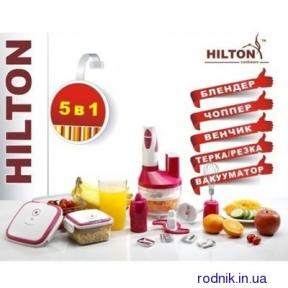 Блендер Hilton SMS 8135 (5 в 1) + кухонный нож