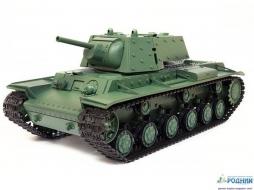 Танк Heng Long КВ 1 с пневмопушкой и дымом (HL3878-1)