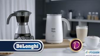 Вспениватель молока Delonghi EMF 2 W